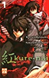 echange, troc Kentaro Katayama, Yamato Yamamoto, Daisuke Furuya - Kure-nai, Tome 1 :