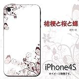 iPhone 4S/4対応 携帯ケース【142桔梗と桜と蝶】