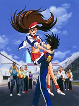 新世紀GPXサイバーフォーミュラ BD ALL ROUNDS COLLECTION ~OVA Series~ [Blu-ray]