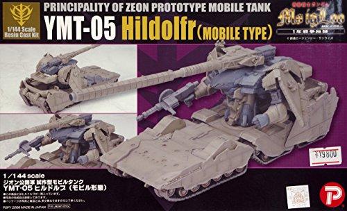 B-CLUB 1/144 YMT-05 ヒルドルブ(モビル形態)