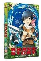 Brave story © Amazon