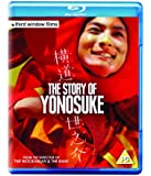 The Story of Yonosuke [Blu-ray]