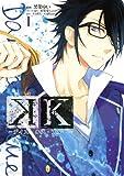 K -デイズ・オブ・ブルー-(1) (KCx ARIA)