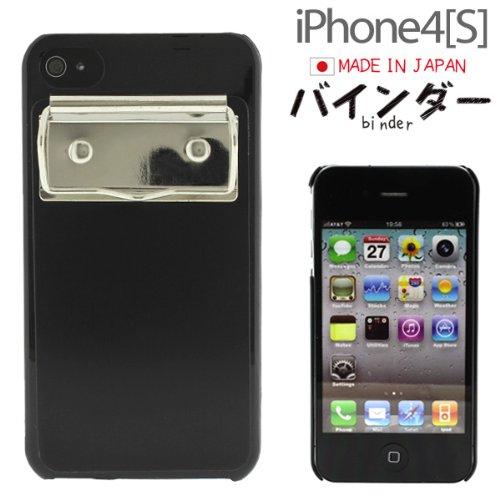 [SoftBank/au iPhone 4S/4専用]バインダーiPhone4[S]ケース(縦型/ブラック)