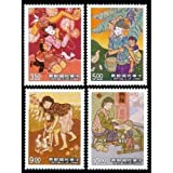 Iyer Taiwan ROC Stamps: China Rep. Scott 2844-7 Parent-Child Relationship. Mint Non Hinged.