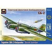 1/72 ツポレフSB-2 カチューシャ ソビエ