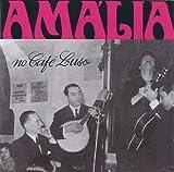 カフェ・ルーゾのアマリア・ロドリゲス