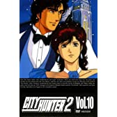 CITY HUNTER 2 Vol.10 [DVD]