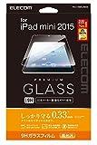 ELECOM iPad mini4[2015年モデル] 液晶保護フィルム リアルガラス仕様 極薄0.33mm TB-A15SFLGG03