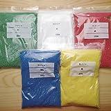 《日本製の色砂》カラーサンド Nタイプ(1mm粒) 5色セット 白×赤×黄×緑×群青 各200g