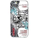 キン肉マン超人原画大全 ロングホーントレイン iPhone6 TPU 2000万パワーズ【iPhone6s対応】