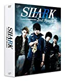 SHARK ~2nd Season~ DVD-BOX 豪華版<初回限定生産>[DVD]
