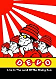 DEVO LIVE IN THE LAND OF THE RISING SUN REPRODUCTION CONCERT POSTER 16X12
