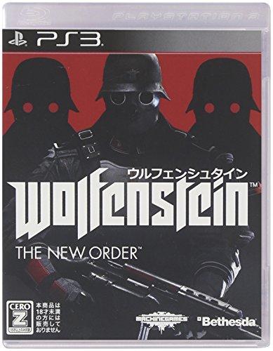【ゲーム 買取】ウルフェンシュタイン:ザ ニューオーダー