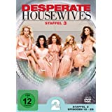 Desperate Housewives : Saison 3, Partie 2 - Coffret 3 DVDpar Teri Hatcher
