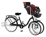 Aprica(アップリカ) 子乗せ三輪自転車 ブラック チャイルドシート付き 内装3段 ダイナモハロゲンライト搭載 クラス27キャリア 前輪20インチ後輪24インチ BAAマーク取得 10507-01