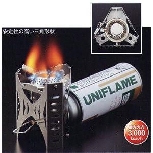 ユニフレ ミニバーナー US-700  日本製