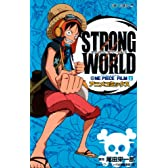 ONE PIECE FILM STRONG WORLD (上) (ONE PIECE FILM STRONG WORLD) (ジャンプコミックス)