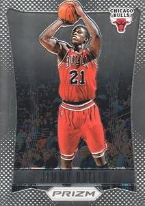 2012-13 Panini Prizm Basketball #205 Jimmy Butler RC Chicago Bulls NBA Rookie Trading Card