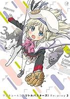 マジキュー4コマ リトルバスターズ! Re:play(3) (マジキューコミックス)