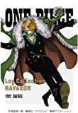 ONE PIECE��Log  Collection�� ��NAVARON�� [DVD]