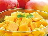 [餃子の王国]【冷凍マンゴー 1キログラム】「生」のマンゴーをひと口サイズにカット、そのまま急速冷凍しました!冷凍 フルーツ ランキングお取り寄せ