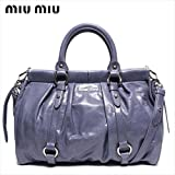 (ミュウミュウ) miumiu 2WAY ハンド バッグ 『VITELLO LUX』 【LILLA】 RT0383 VITELLO LUX LILLA/m...