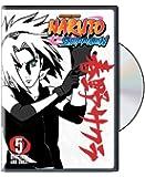 Naruto Shippuden Vol. 5