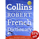 Collins Robert French Dictionary (Collins Complete and Unabridged): French - English / English - French