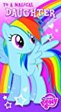 """My Little Pony MP016 """"With Lots Of Love On Your Special Day!"""" Greeting Card"""
