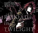 PSP専用ソフト「オメルタ~沈黙の掟~THE LEGACY」 主題歌CD 「薄明のリロード」