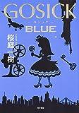 GOSICK BLUE