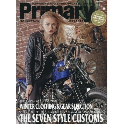 Primary(プライマリー) 2017年 01 月号 [雑誌]