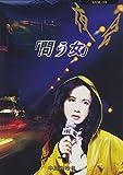 ��� VOL.8 �䤦�� [DVD]