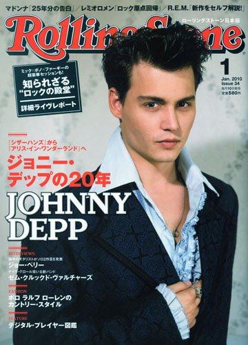 Rolling Stone (ローリング・ストーン) 日本版 2010年 01月号 [雑誌]
