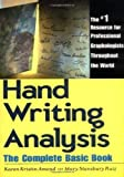 img - for Handwriting Analysis by Karen Amend (July 14 2000) book / textbook / text book