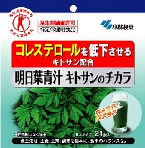 小林 明日葉青汁キトサンのチカラ 21袋