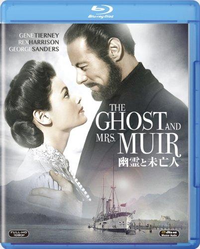 幽霊と未亡人 [Blu-ray]