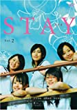 長谷部瞳 DVD 「STAY Vol.2」