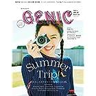 女子カメラGENIC 2016年 6月号(vol.38)