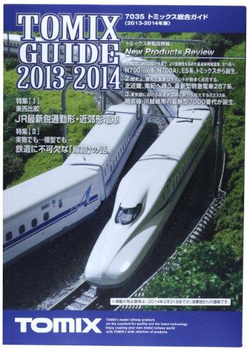 TOMIX N gauge 7035 / general guide 2013-2014