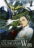 新機動戦記ガンダムW 5 [DVD]