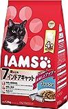 アイムス (IAMS) 7歳以上用(シニア) インドアキャット フィッシュ 1.5kg  猫用ドライフード(毛玉ケア)