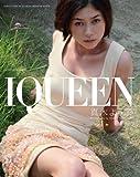 IQUEEN Vol.2 真木よう子