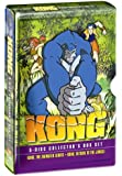 Kong Animated Box Set