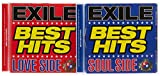 EXILE BEST HITS -LOVE SIDE / SOUL SIDE-  (2枚組ALBUM)