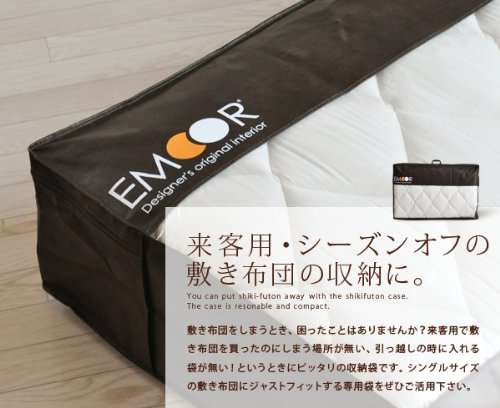 Emoor storage case