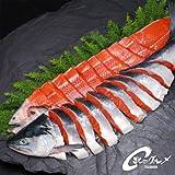 塩紅鮭 2.8kg ( 一切れ 真空包装 姿戻し ) 塩紅鮭 ギフト 贈答  送 料 込 海鮮市場 北のグルメ8