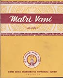img - for Matri Vani, Volume 1 book / textbook / text book