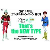 Xfit(クロスフィット) 替刃4コ入 ガンダム企画 第1弾 ニュータイプパック アムロ